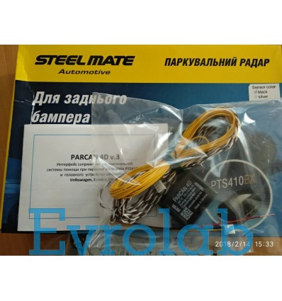 Parcan 4D + Steel Mate