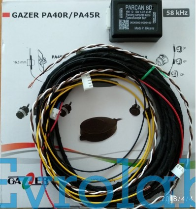 Parcan 8D Lexus + Gazer